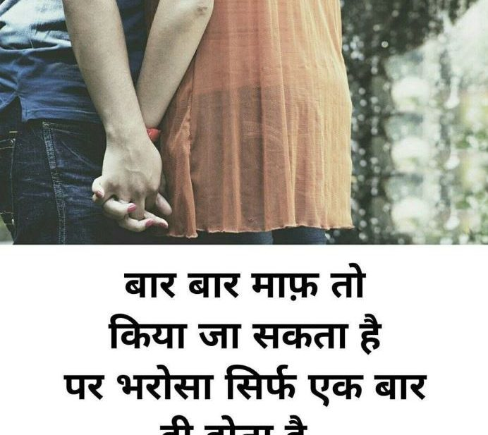 Image result for sad shayari with images