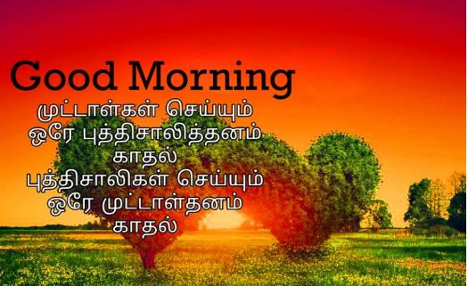good morning wishes in tamilfor instance