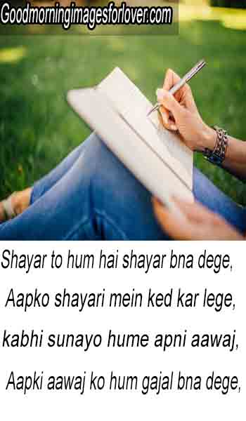 heart touching lines images download