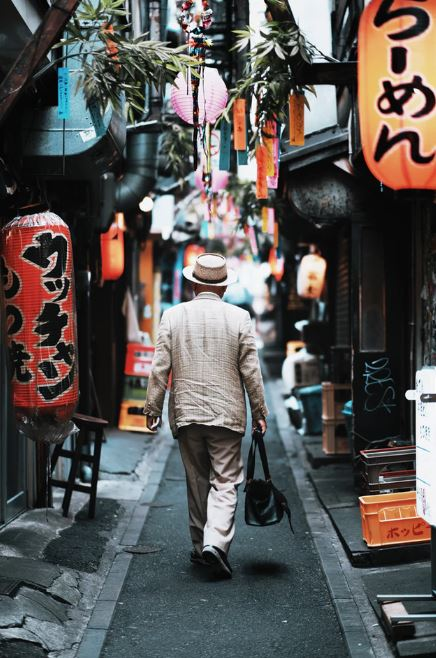 Best 50+ Tokyo Images & Pictures and Photo Wallpapers