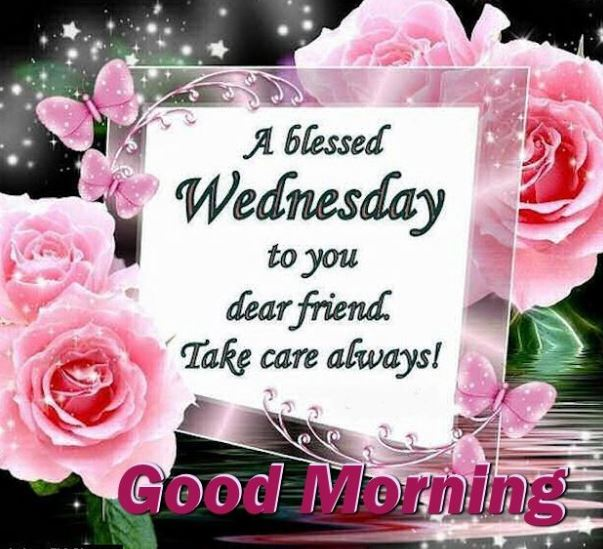 Good morning Wednesdaywishes and images