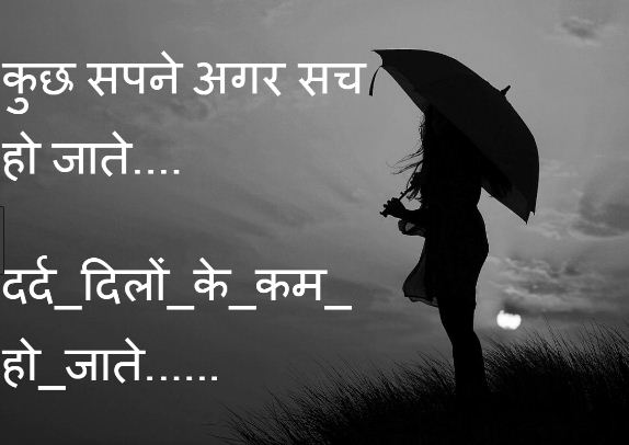 sad girl pics photo with quotes in hindi