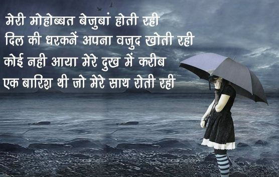 sad girl images pics photo with quotes in hindi