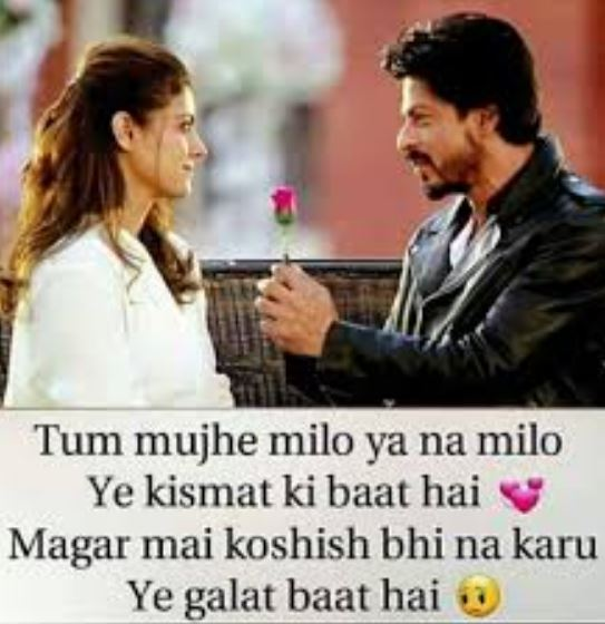 sad wallpaper images in hindi wishes for fb