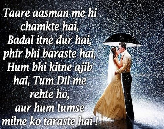 Best lovely Romantic shayari in hindi images quotes pics