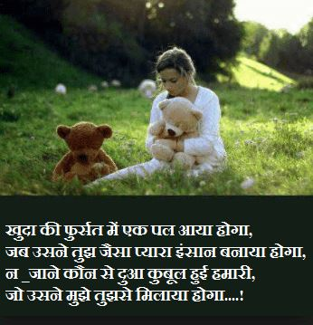new love status in hindi