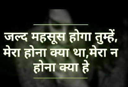 positive break up quotes images hindi
