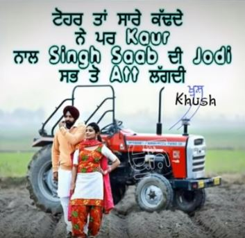 punjabi love lines best