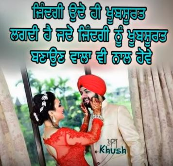 punjabi sad status in punjabi language