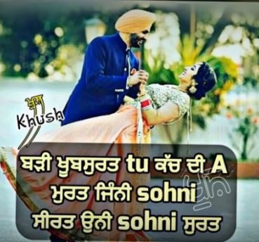 Top 100+ punjabi love status with images for download free hd