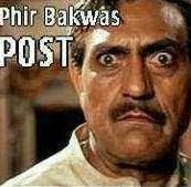 fb comment pics in hindi