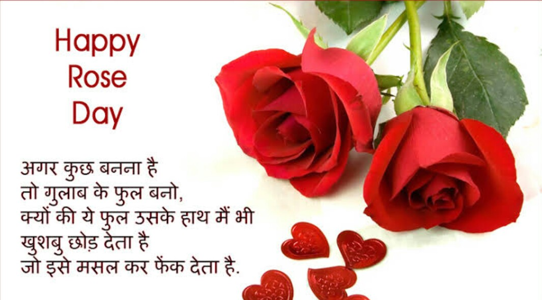 happy rose day quotes in hindi images