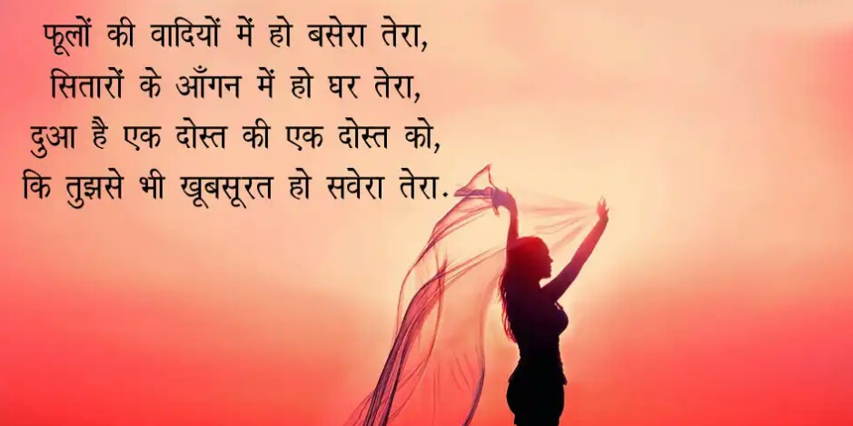 suprabhat with god images in hindi