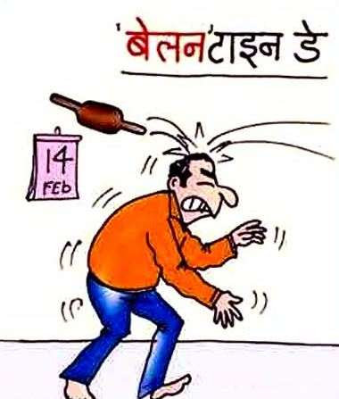 desicomments funny pictures in hindi valentine day