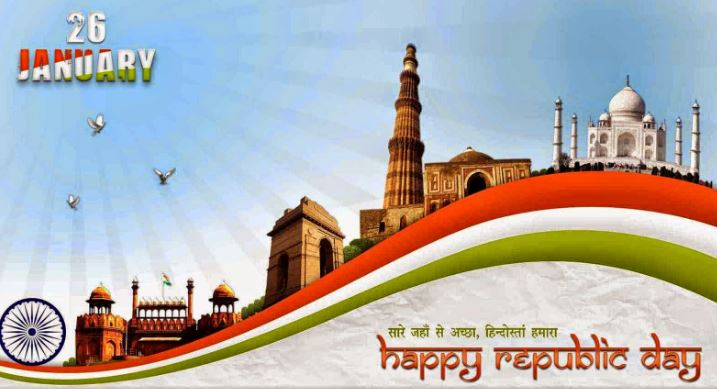 happy republic day 2019 images in hindi