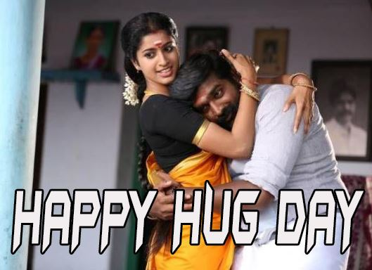 hug day images for best friend in tamil