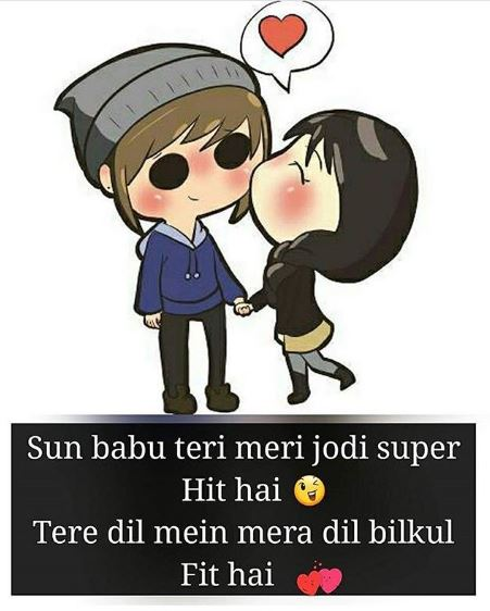 i love you jaan image