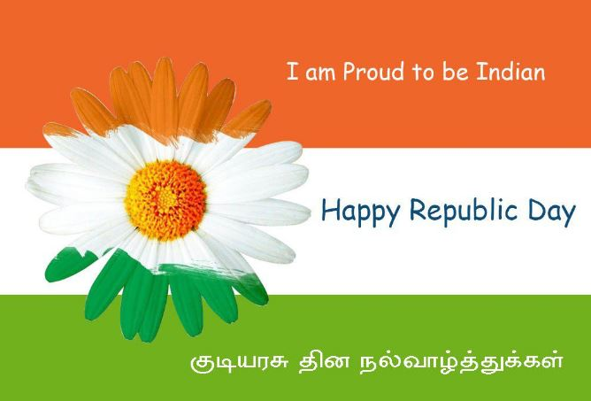 poster on republic day with slogan in images in tamil hd