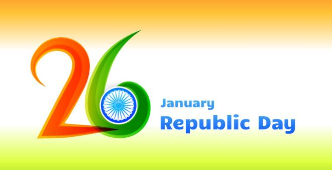 poster on republic day with slogan in images