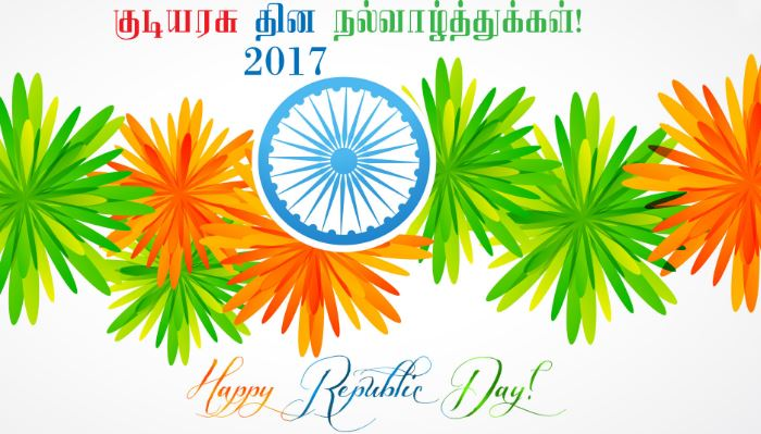 republic day images 2019 download in tamil