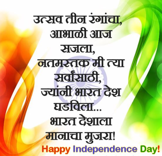republic day images hindi