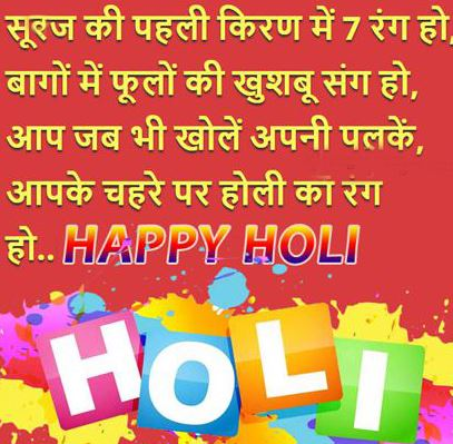 happy holi images hd 2