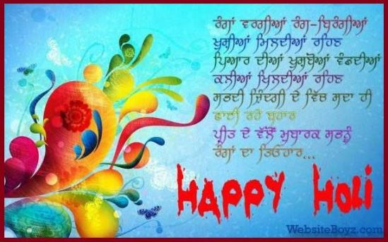 happy holi in punjabi images