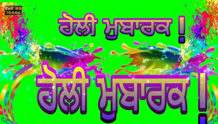 holi photo in punjabi