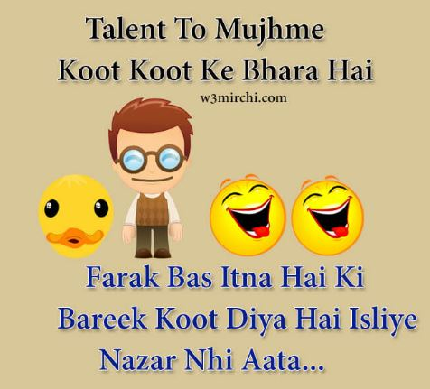 comedy whatsapp dp pic download