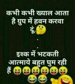whatsapp funny group pic image