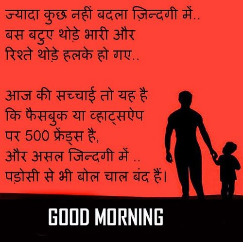 good morning title best images