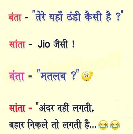 happy winter funny pics status in hindi