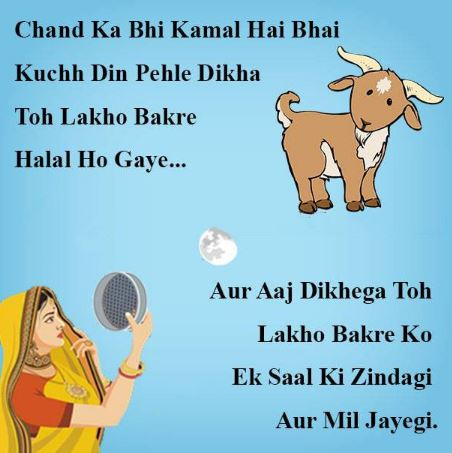 karwa chauth image shayari in hindi husband