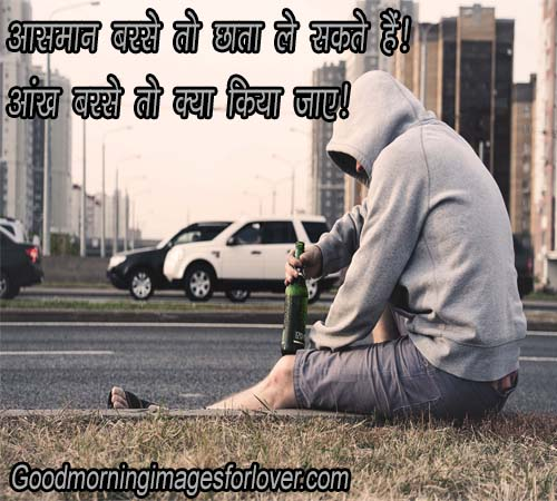 alone boy images pics for whatsapp status download