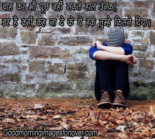 very sad felling images pics download in hd