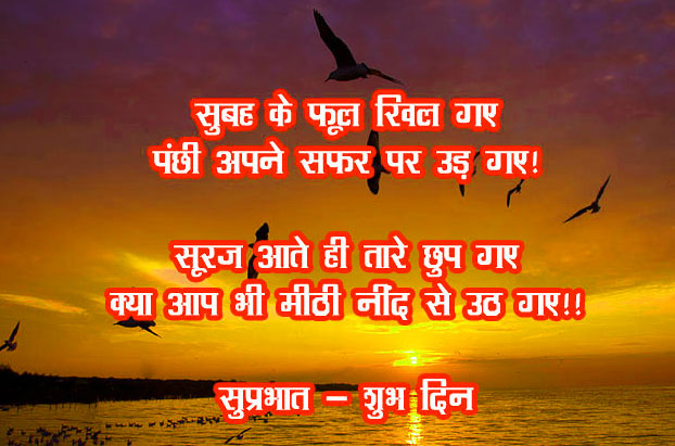 Suprabhat Quotes Images girl alone images dp download in hd