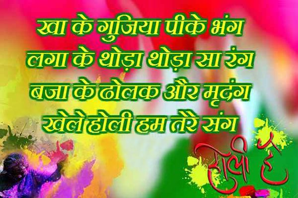 happy holi 2020 download in hd